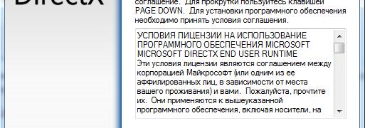 Запуск программы невозможен, так как на компьютере отсутствует d3dx9_43.dll (РЕШЕНО)