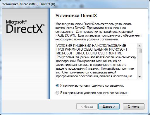 Запуск Программы Невозможен Так Как Отсутствует D3dx9_30.dll Windows 10