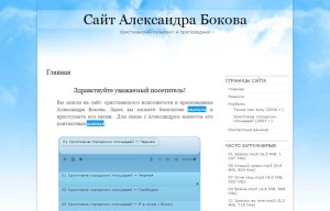 bokov.spb.ru