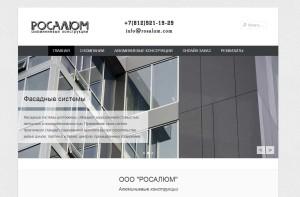 rosalum.com