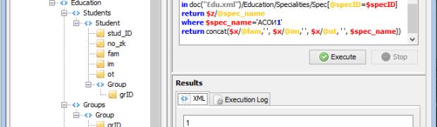 SednaAdmin  Sedna XML Database by Flávio R. C. Sousa.